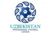 Superliga: 2-tur o'yinlarining boshlanish vaqtlari