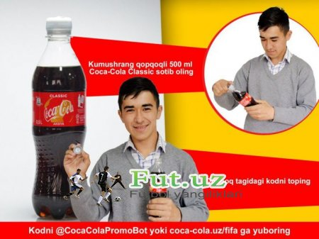 Coca-Cola sotib oling va JCH-2018ga mutlaqo BEPULga borib keling!