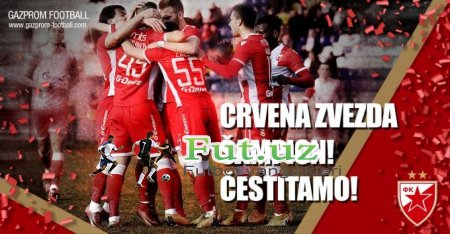 Crvena Zvezda - 28 karra Serbiya chempioni!