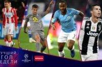UEFA ECHLda haftaning eng chiroyli goliga nomzodlarni elon qilindi